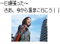 f0194664_10294010.jpg