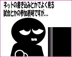 c0006665_17521777.jpg