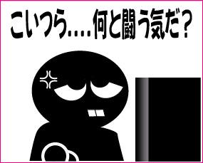 c0006665_17533581.jpg