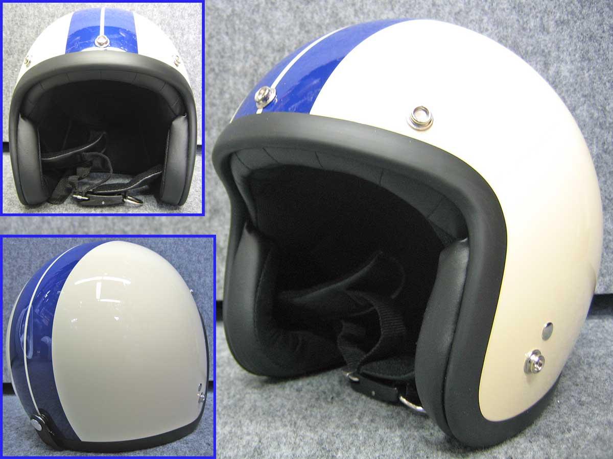 バイク用ヘルメットの特大セール♪_c0086965_22225657.jpg