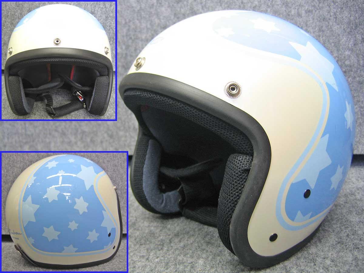 バイク用ヘルメットの特大セール♪_c0086965_22241482.jpg