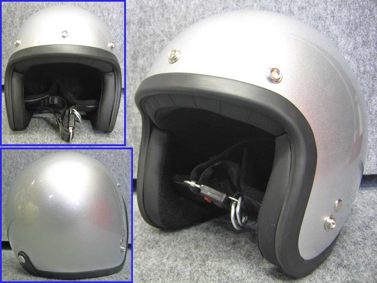 バイク用ヘルメットの特大セール♪_c0086965_22263079.jpg