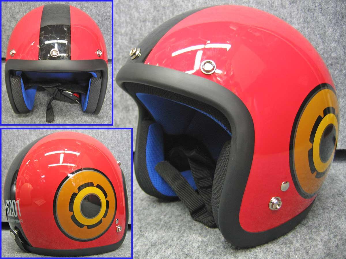 バイク用ヘルメットの特大セール♪_c0086965_22291227.jpg
