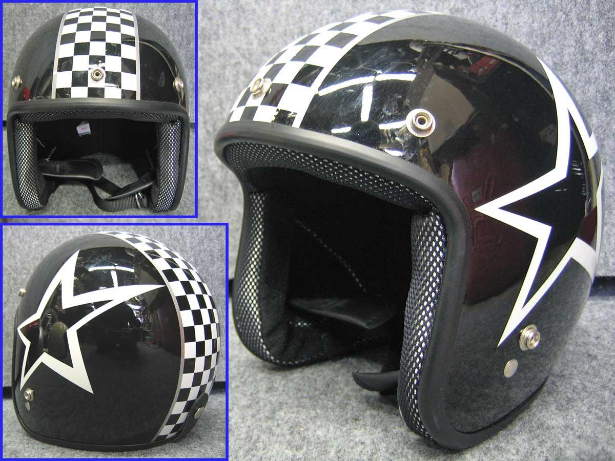 バイク用ヘルメットの特大セール♪_c0086965_22304433.jpg