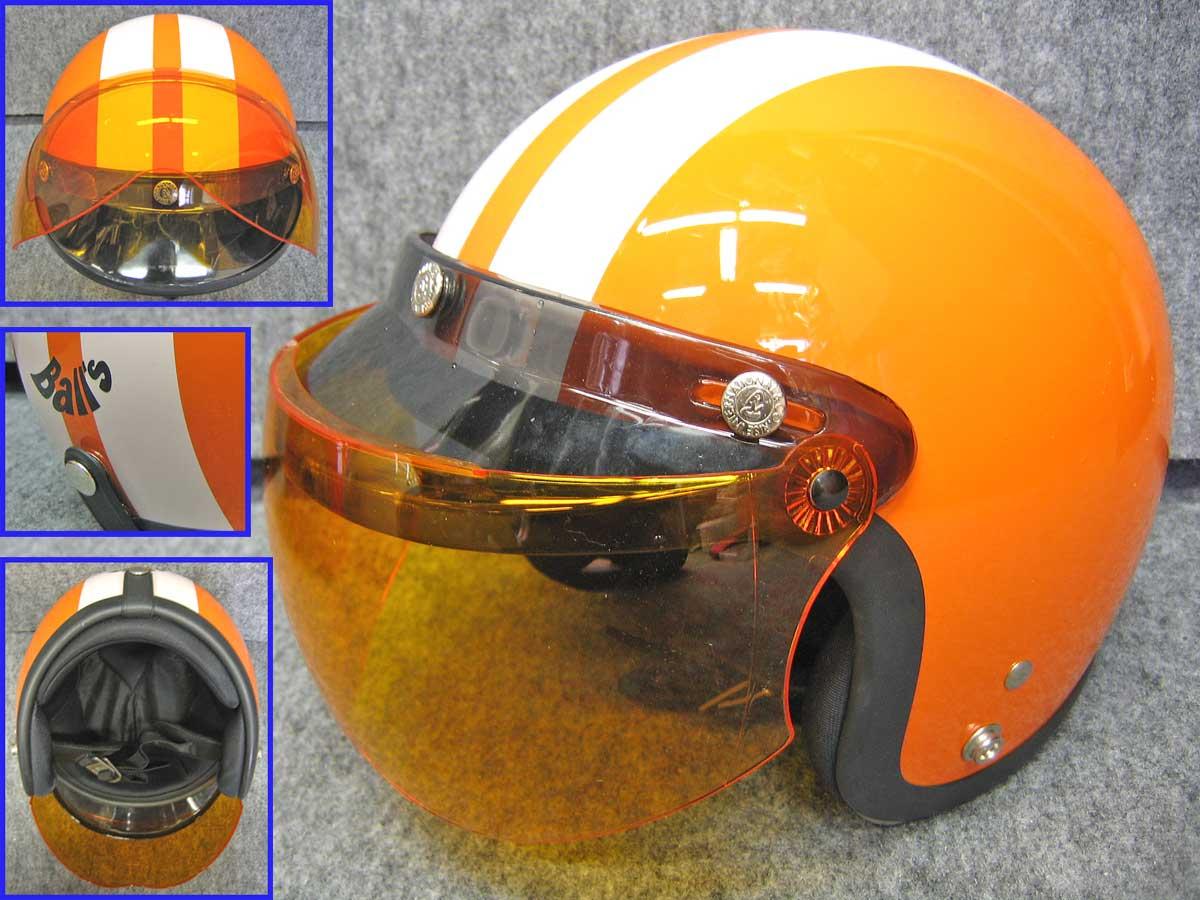 バイク用ヘルメットの特大セール♪_c0086965_22322413.jpg
