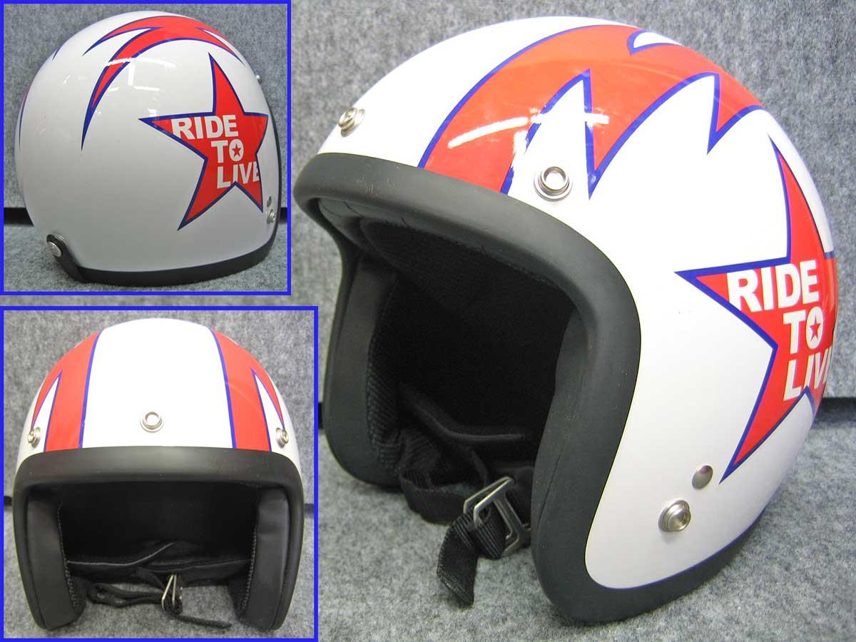 バイク用ヘルメットの特大セール♪_c0086965_22332461.jpg