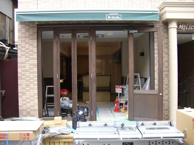 新店舗準備 3_f0187266_224868.jpg