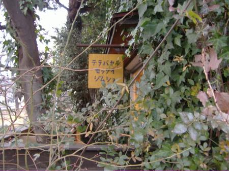 f0168167_2051166.jpg