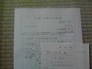 c0011169_6493628.jpg