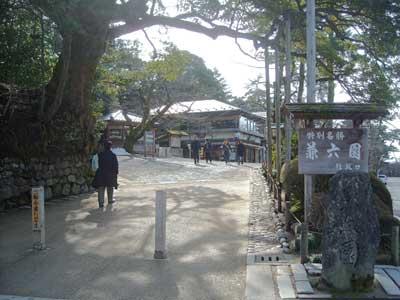 金沢にて 2_e0097770_1924632.jpg