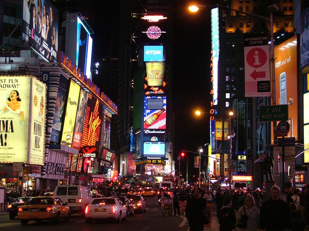 New York Times Square : 多分駄文のオジサン旅日記