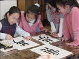 2008年度伝統文化書道教室終了しました_a0098174_23201429.jpg