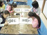 2008年度伝統文化書道教室終了しました_a0098174_2321760.jpg