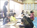 2008年度伝統文化書道教室終了しました_a0098174_23232714.jpg