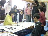 2008年度伝統文化書道教室終了しました_a0098174_2326572.jpg
