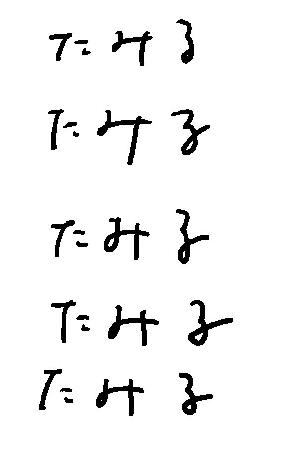 b0019674_194795.jpg