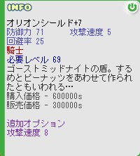 e0167079_4191534.jpg