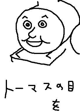 b0096880_3144410.jpg