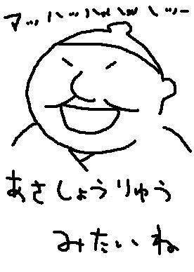 b0096880_3144871.jpg