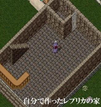 b0096491_05322.jpg