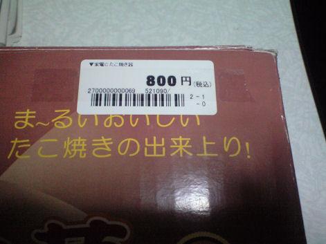 b0124693_921193.jpg