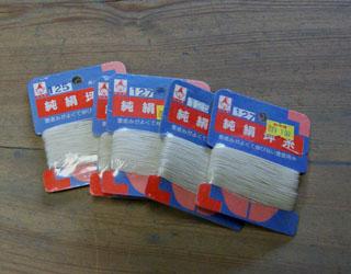 シッピキ用 壺糸_c0081499_15154745.jpg
