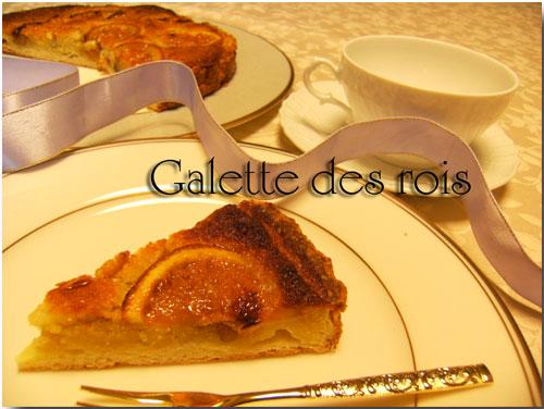 フランス菓子ガレット・デ・ロワ ● 今を大事にする習慣_d0109415_16462043.jpg