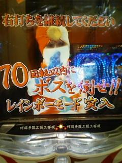 b0020017_17122187.jpg