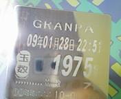 b0020017_17255844.jpg