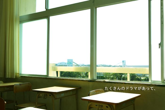 School Series._c0141020_21342494.jpg