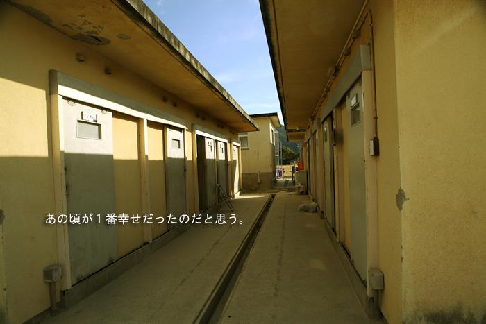 School Series._c0141020_21364829.jpg