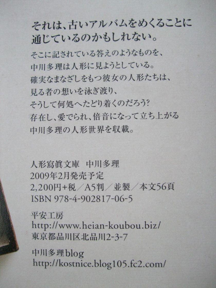 f0126829_13531292.jpg
