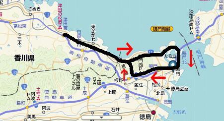 鳴門スカイラインー大坂峠経由 ...