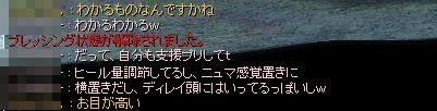 f0101240_2014425.jpg