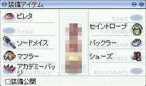 f0101240_2043226.jpg