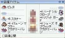 f0101240_2082561.jpg