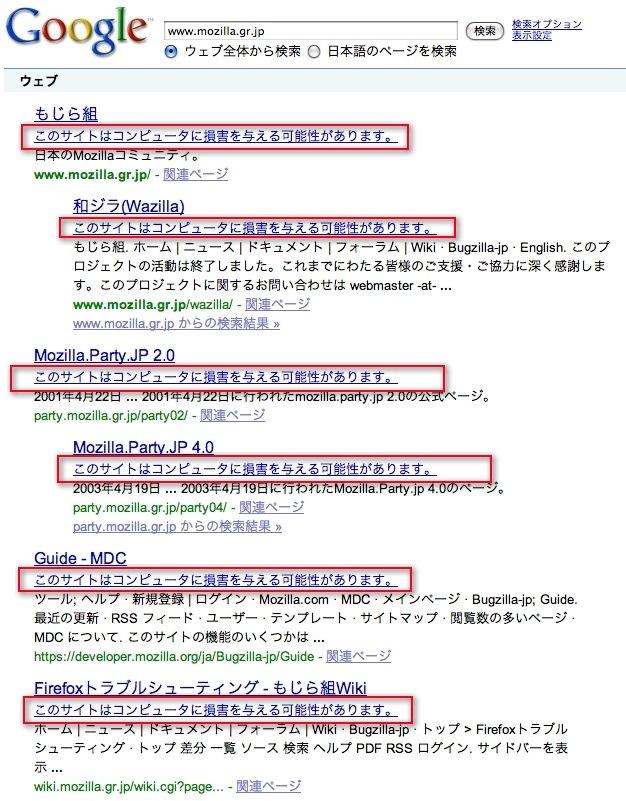 b0088341_0115361.jpg