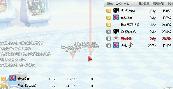 b0064444_17501053.jpg