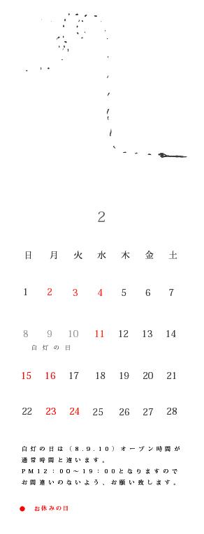 b0141446_16503253.jpg