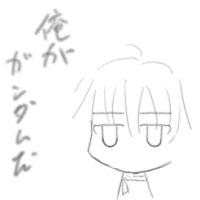 a0058947_26418.jpg