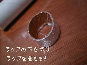 f0192151_1495042.jpg