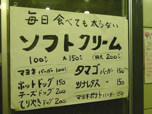 加古川バーガー ピープル @ 加古川_e0024756_3201188.jpg