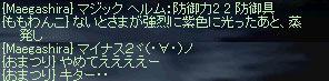 b0128058_1142358.jpg