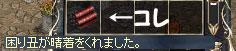 b0128058_11462216.jpg