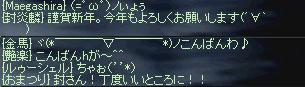 b0128058_1148461.jpg