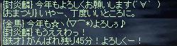 b0128058_1149025.jpg