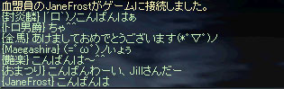 b0128058_11492421.jpg