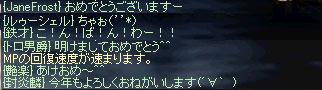 b0128058_11493111.jpg