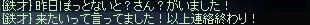 b0128058_11494634.jpg