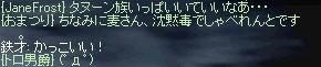 b0128058_1150448.jpg